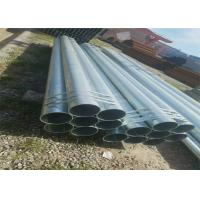 Quality Zinc Coated BS1387 Galvanized Steel Water Pipe 1/2-8 Inch BS ASTM A135  A795 for sale