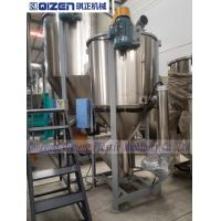 China Vertical Fish Feed Mixer Machine , Stainless Steel Tank Mixer D1200 * H2750mm on sale