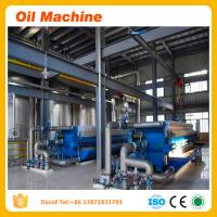 Buy cheap Hot sale factory price automatic 10~500TPD rice bran oil processing plant high quality product