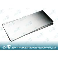 China Corrosion-resistant Titanium Alloy Plate Silver GR1 For Titanium Mill Products on sale
