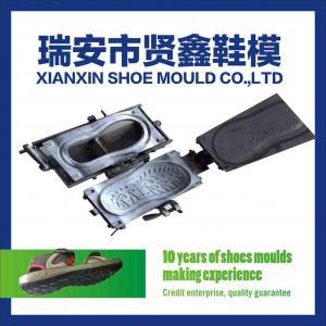 Buy cheap 2014新式の浜の靴型 product