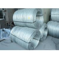 Buy cheap ASTM A 641 / A 641 M Iron Electro Galvanized Wire Q195 Q235 SAE1008 SAE1050 SAE1060 from wholesalers