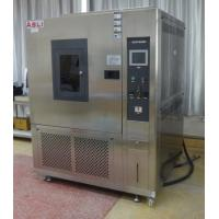 China Xenon Accelerated Tester wholesale