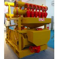 Buy cheap Hot sales oil and gas drilling solids control mud cleaner at Aipu for sale product