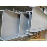 Buy cheap AISI, ASTM pickled stainless steel H beam 316L, 309 forbuilding structure product