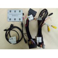 Buy cheap Car Cam Reverse Camera Interface for AUDI Q2/ Q5 2017 with 4GMMI System from wholesalers