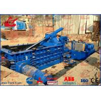 Buy cheap High Capacity Scrap Metal Cutting Machine Hydraulic Metal Compactor 37kw Motor Turn Out product