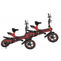 Buy cheap Foldable Electric Bike Elegant And Compact , Full Suspension Folding Electric Bike product
