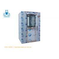 Buy cheap Air Velocity 25m/H 304 Stainless Steel Air Shower product