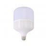 Buy cheap High Standard Light Bulb Outdoor Lights Suspended Light Fixture Light Bulb from wholesalers