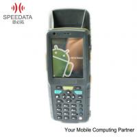 Buy cheap 512MB IP65 Rugged Android Portable Data Collector with WiFi GPRS GSM Bluetooth product