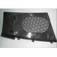 Buy cheap Automotive Interior Parts Injection Mold Parts , Auto Sound Grill Door Plate from wholesalers