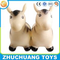 Buy cheap plastic inflatable natural world wild animals zebra horse toy product