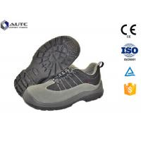 Buy cheap Heavy Duty Brown Industrial Safety Shoes Anti Vibration Customizable Size Color product