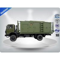 Buy cheap 10-100Kva 30Kva Diesel Trailer Generator Easy Moving Powered By Perkins Engine product