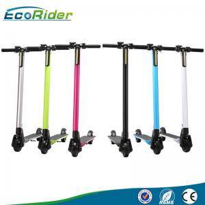 Buy cheap Hoverboard bonde de dobramento barato da roda do skate 2 do motor para o adulto from wholesalers
