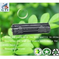 Buy cheap Compatible HP CB435A toner cartridge product