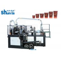 Buy cheap Professional High Speed Paper Cup Machine Ultrasonic And Hot Air System product
