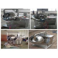Buy cheap 800×600×900mm Chocolate Tablet Coating Machine Adjustable Rotational Speed product