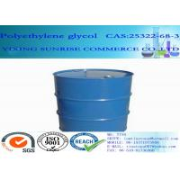 Buy cheap CAS 25322-68-3 PEG Polyethylene Glycol Animal Feed Additives Clear Colorless Liquid product