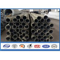 Buy cheap 500KGS Design Load galvanized steel pipe with Bituminous Painting 30 m /s Wind Speed product