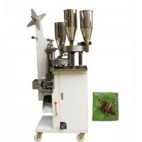 Buy cheap Automatic Ball Lollipop Candy Packing Machine product
