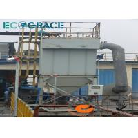 Buy cheap Dust Removal Dust Extraction Systems , Durable Dust Machine Collector product