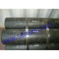 Buy cheap ASTM A106/API 5L PIPES&TUBES product