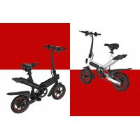 Buy cheap Pure Electric Collapsible Road Bike 120kgs Load , Electric Assist Bike Adjustable Seat Height product