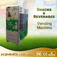 China Juice / Chips Automatic Combo Vending Machine With Coin Changer CE FCC ISO on sale