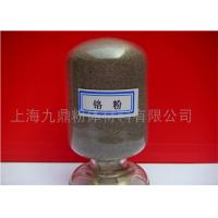 Silvery White Cr Powder 60 Mesh For Semiconductor Thin Films Manufacturing