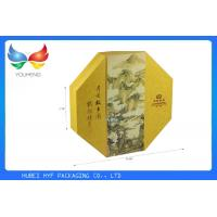 China Recycled Custom Gift Boxes Gold Octagon Shaped for Mooncake Packaging Design wholesale