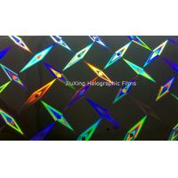 China PET holographic metallized lamination film for gift packaing on sale