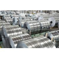 China 2mm 3mm Stainless Steel Sheet 201 Stainless Steel Coil SS Coil Customized wholesale
