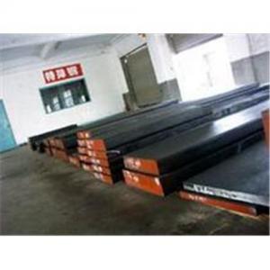 Buy cheap Acero de herramienta caliente del trabajo GS2344 product