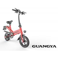 Quality Digital Odometer Foldable Electric Bicycle Max Speed 25KM/H 12 Inch Pneumatic for sale