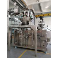 Buy cheap Small Automatic Food Packing Machine SS304 Material 2-200g Filling Range product