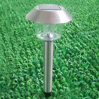 Buy cheap solar ground light product