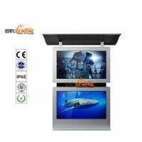 """Buy cheap 55"""" Double Screen Outdoor Digital Signage Displays 2500 Nits Brightness LG LCD product"""