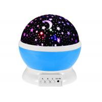 China LED Night Lighting Lamp Light Up Your Bedroom With This Moon Star Sky Romantic LED Nightlight Projector on sale