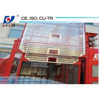 China 2000kg Double Cage SC100/100 CE Approved Construction Lifting Equipment Hoisting on sale