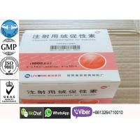 Buy cheap HCG Human Growth Hormone Peptide 15 Minutes Rapid Pregnancy Test 5000iu / Vial product