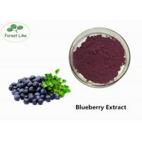 Buy cheap Blueberry Extract Powder 30% Proanthocyanidins product