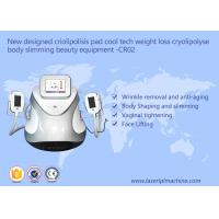 Buy cheap Cellulite Reduction Fat Removal Machines Body Slimming Beauty Equipment product