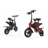 Buy cheap Full Size Electric City Folding Bike 36V 350W Power Simple And Fashionable Design product