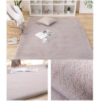 Buy cheap Brown/Gray/Black/Red/White Faux rabbit fur carpet 100% Polyester rug carpet for kids room living room bed room product