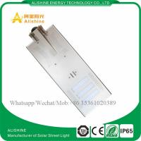 China 5 Years Warranty 60W All-in-One Solar LED Street Light Price List wholesale