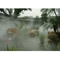 Buy cheap White Color Water Mist Fountain Natural Garden Air Nozzle Customized Design product