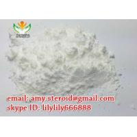 China Androgen Adcirca Tadalafil Sex Steroid Hormone Natural PDE5 Inhibitors wholesale