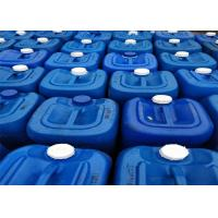 Buy cheap Industrial Grade NH4OH Solution , Ammonia Water Solution 25L IBC Drums Packaging product